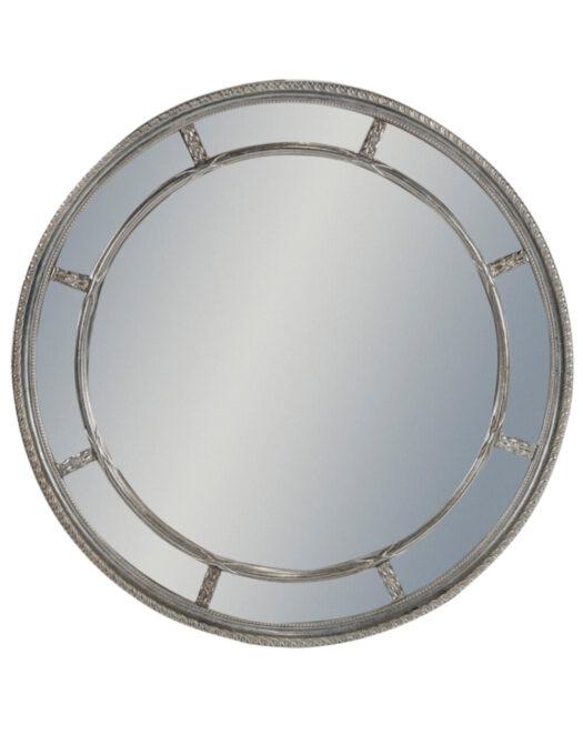 Silver Round Multi Mirror